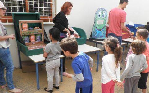 יום כיף לילדי בית ספר צוקים 3